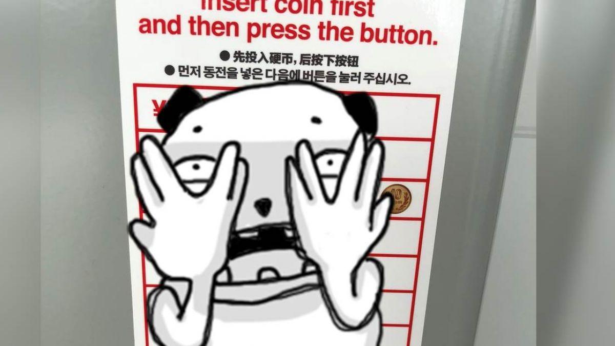 日本超好客!販賣機貼硬幣對照表 網看傻:當外國人笨蛋?