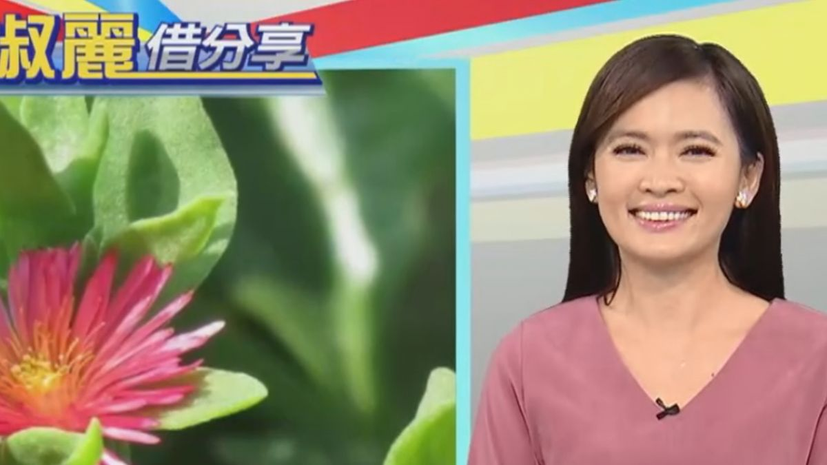 【2018/1/2】陽光露臉到周四 周五變天!周休降雨增