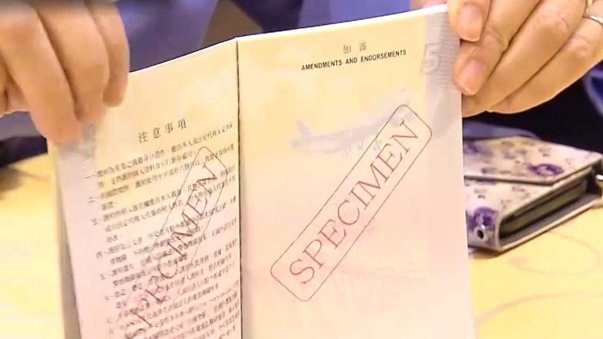 賴內閣年前改組 李大維許虞哲被點名?!