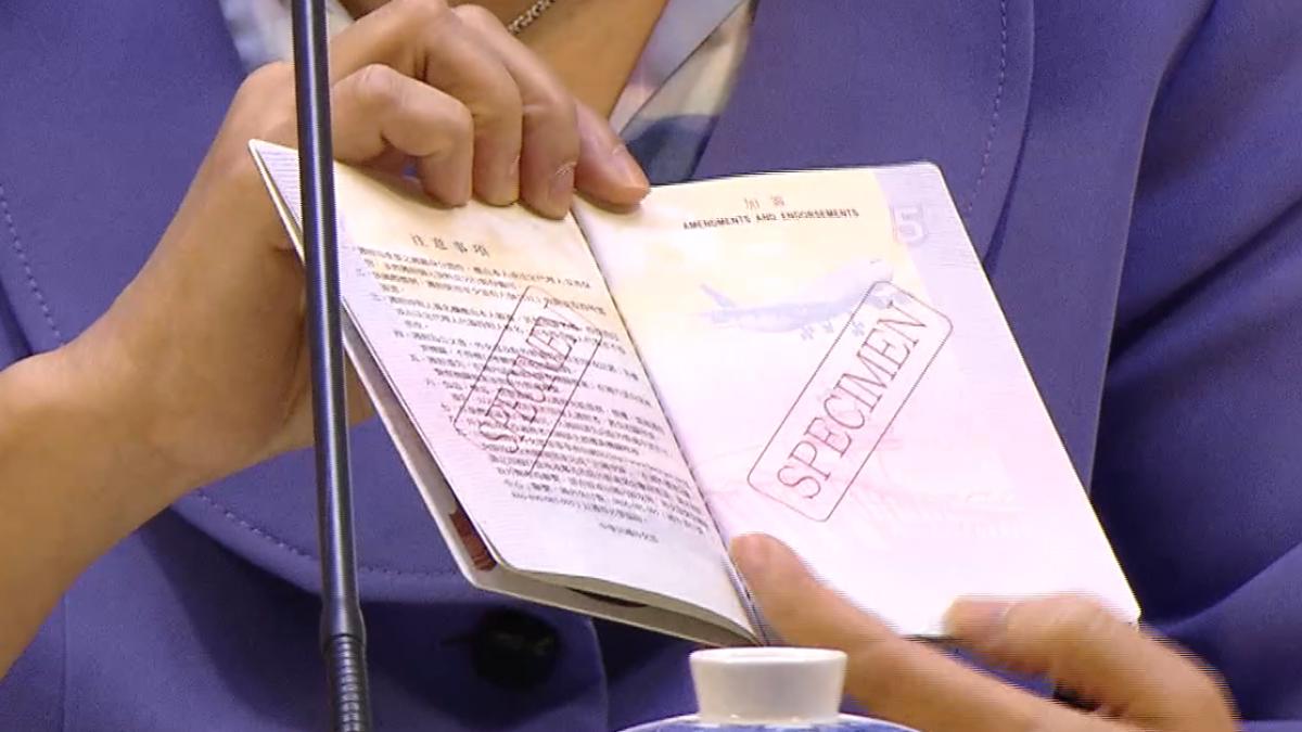 護照出包事件 內閣改組農曆年前啟動?