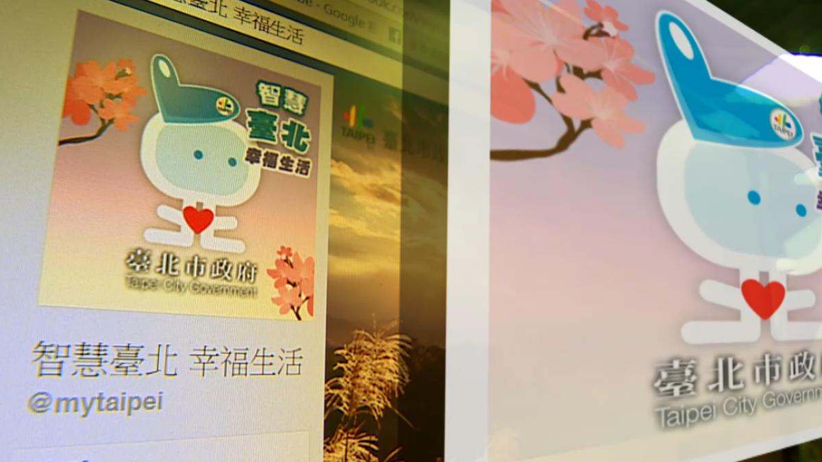 「臉書分流」打選戰! 柯P擬公開徵求粉專新名