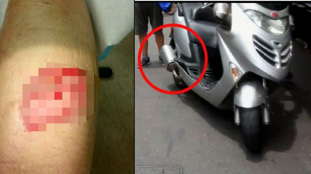 機車違停排氣管燙傷人!騎士遭判拘役20天 喊冤:以為遇詐騙