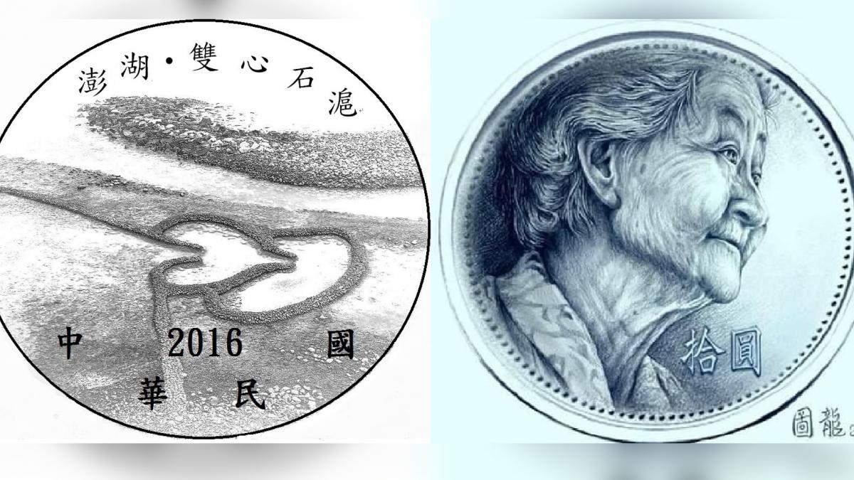 話題退燒?10元硬幣頭像換成便當阿嬤 僅5人附議