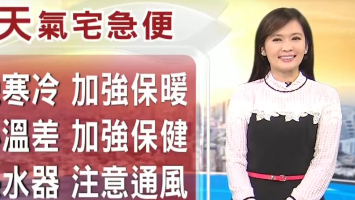 【2018/01/10】今轉乾冷 西陽光露臉 東零星雨 晨夜寒冷