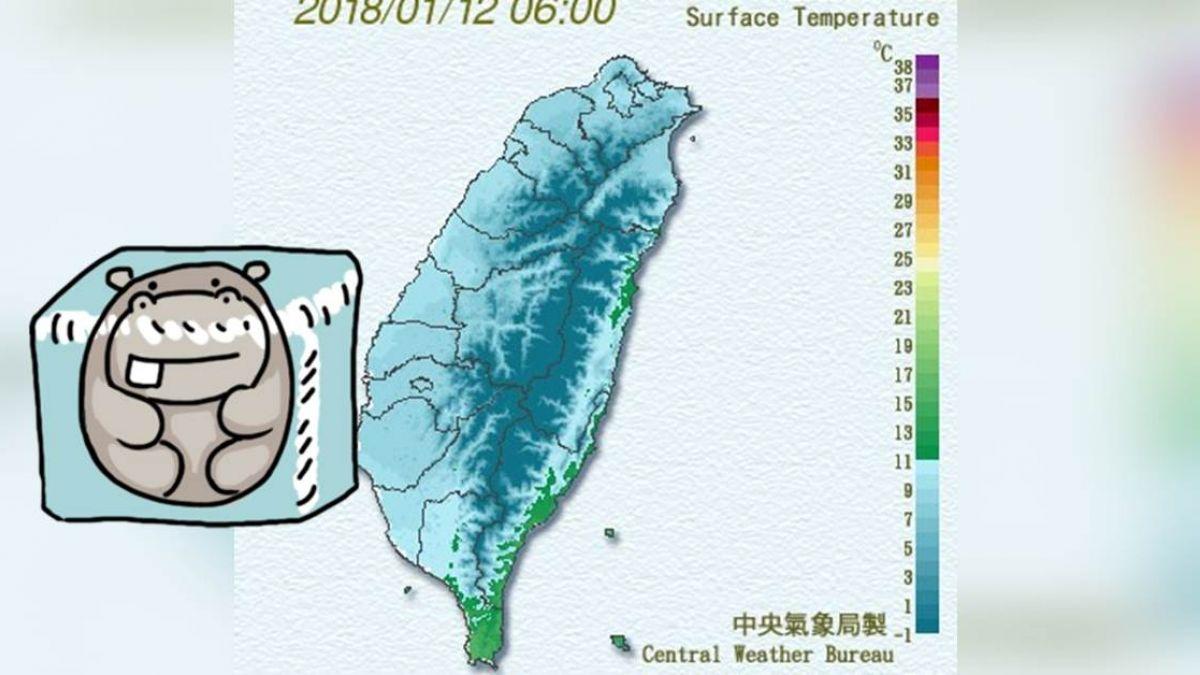 急凍!全台變藍色地瓜 專家警告今晚「非常冷」