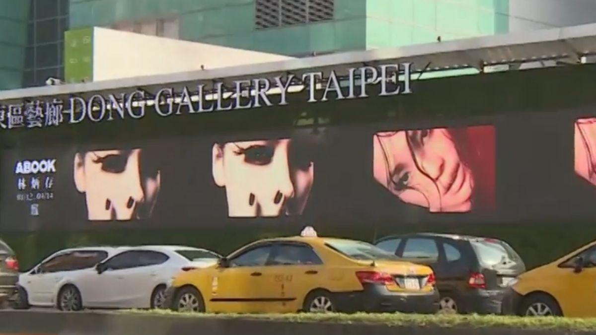 長達90米數位藝術 東區藝廊創新視覺