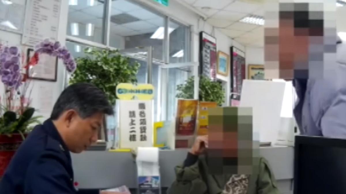 自稱小潘潘報名牌邀投資 單身翁險遭詐41萬
