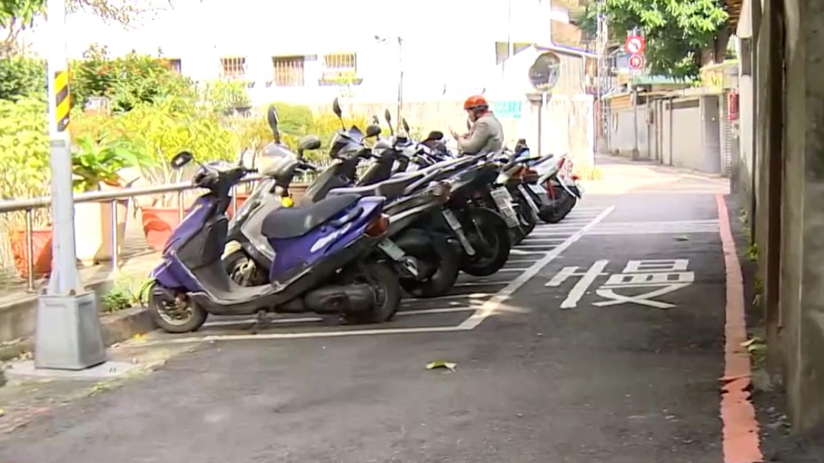 既成道路私畫停車格? 民眾:還收費有道理嗎