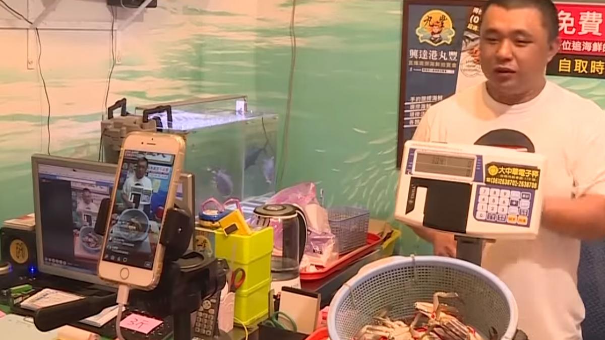 魚攤後設直播室 魚販成直播主衝高三成業績