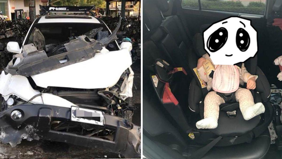 汽座不容忽視!夫妻車禍滿臉鮮血 7月嬰毫髮無傷