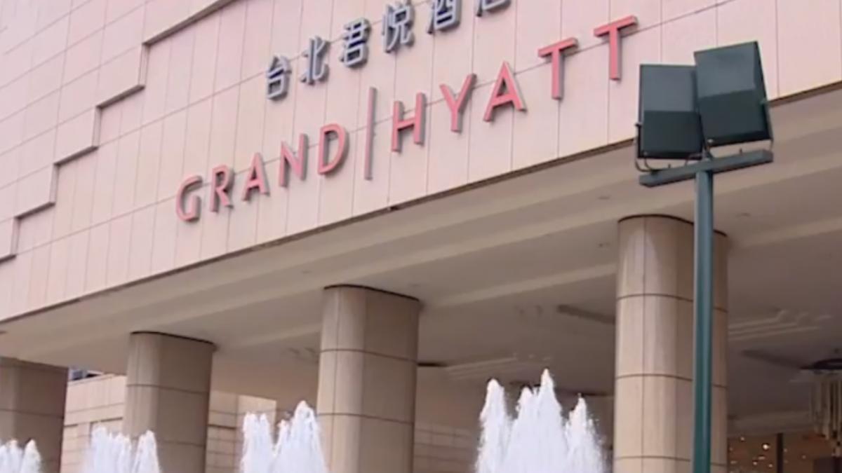 自我矮化?君悅酒店地址官網竟改「臺灣地區」