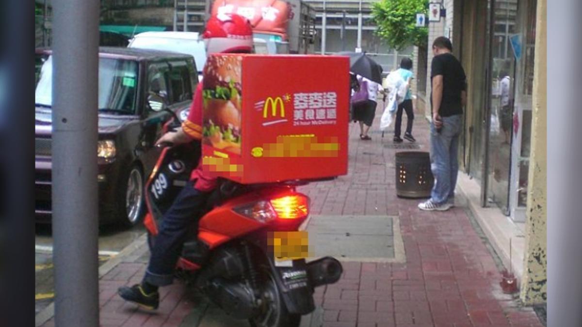暖爆!她訂麥當勞外送留18字備註…網推:須帶起這風潮!
