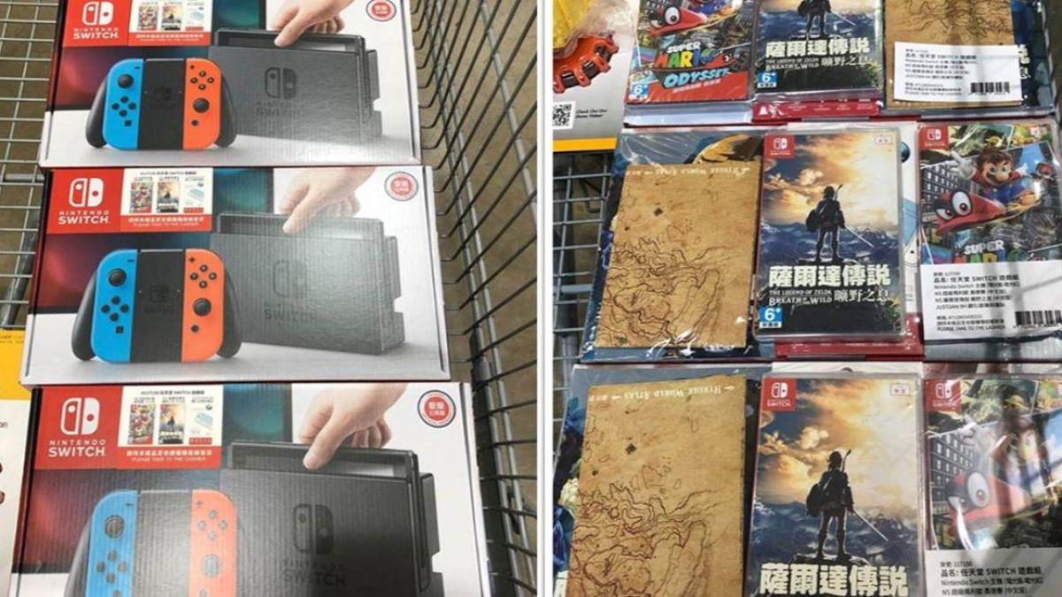 好市多開賣任天堂Switch還便宜1千元 網:可以試玩90天了