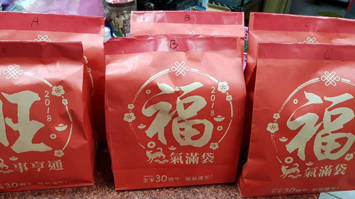 連跑3家分店買福袋…一開箱秒傻眼!店長:紅包才是重點