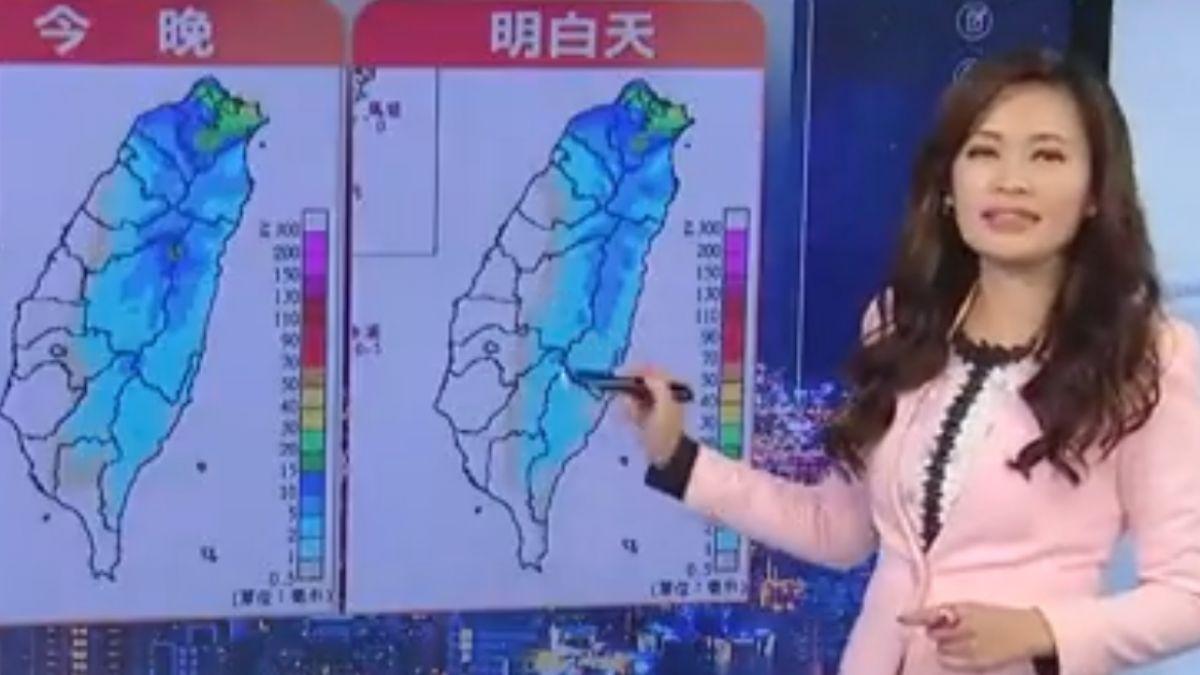 【02/03】持續5天 14年來寒流低溫持續天數最久