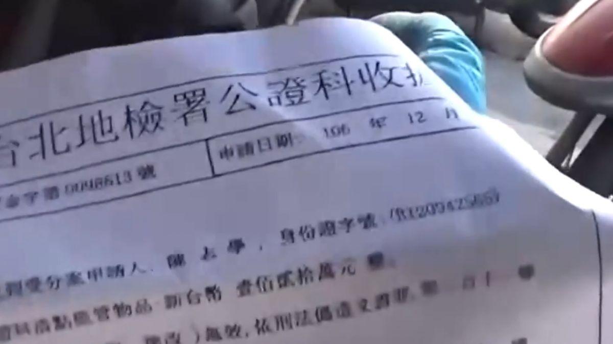 這麼好騙? 誆「台北地檢」 一年竟騙到六千萬