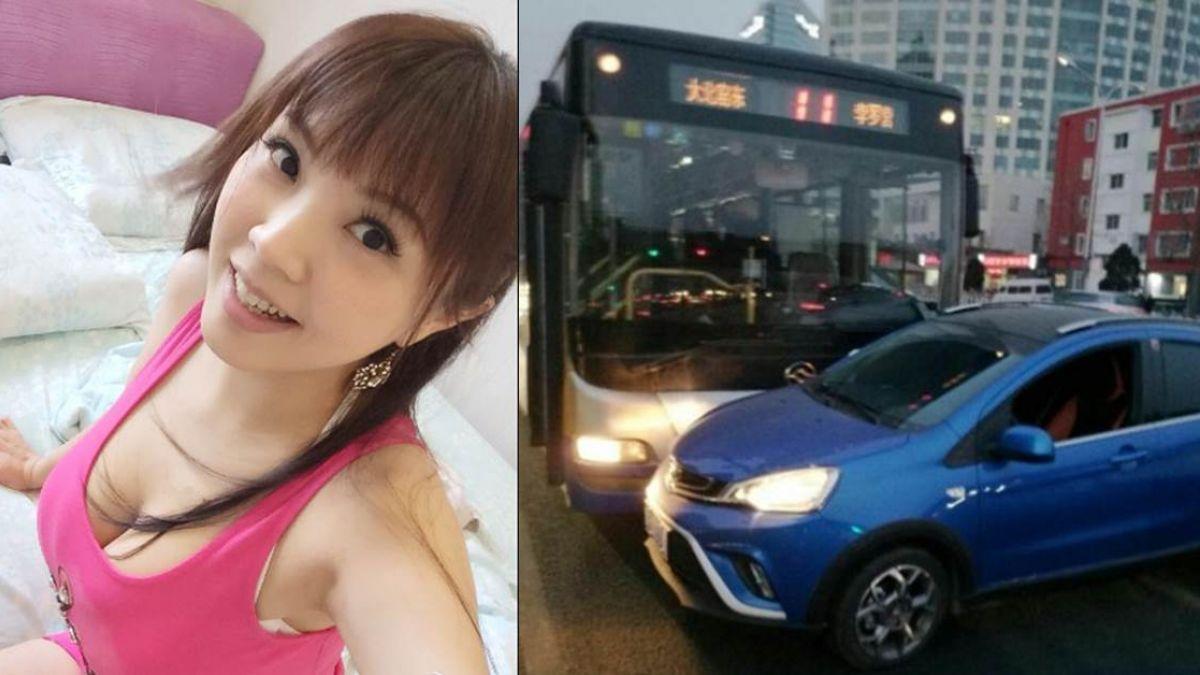 劉樂妍驚傳出車禍! 慘遭公車撞推好幾公尺
