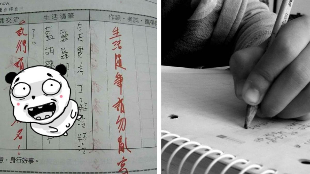 太冷!男童聯絡簿寫「雞雞縮小了」遭批勿亂寫 網反讚:誠實