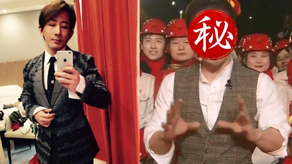 劉謙消失5年復出春晚!花美男形象崩壞 網驚:真的認不出