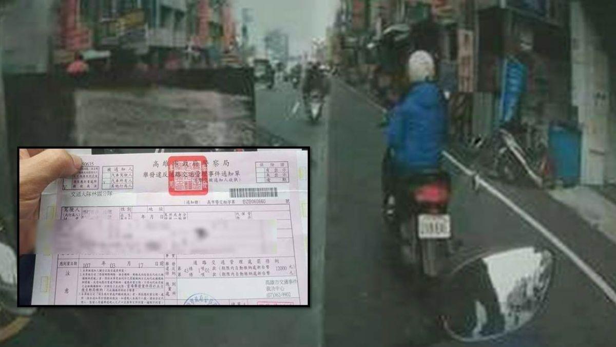 天冷手放口袋單手騎車!他過年前淚吃1萬2000元紅單