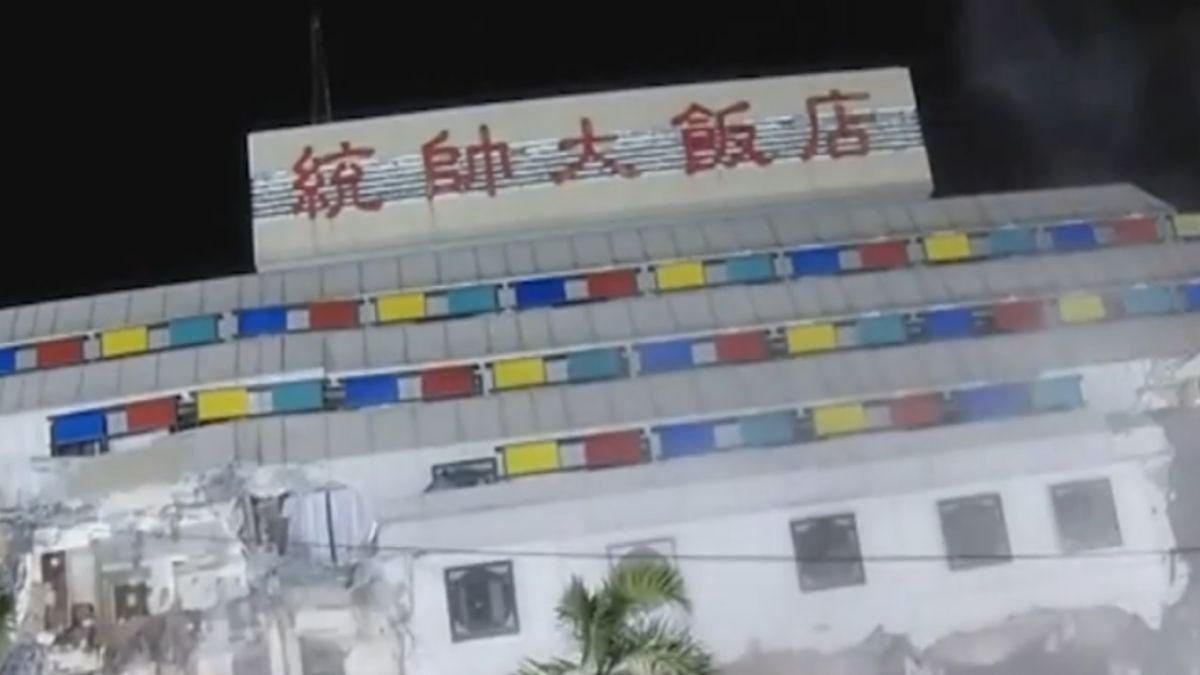 花蓮統帥飯店 拆除過程再次崩塌
