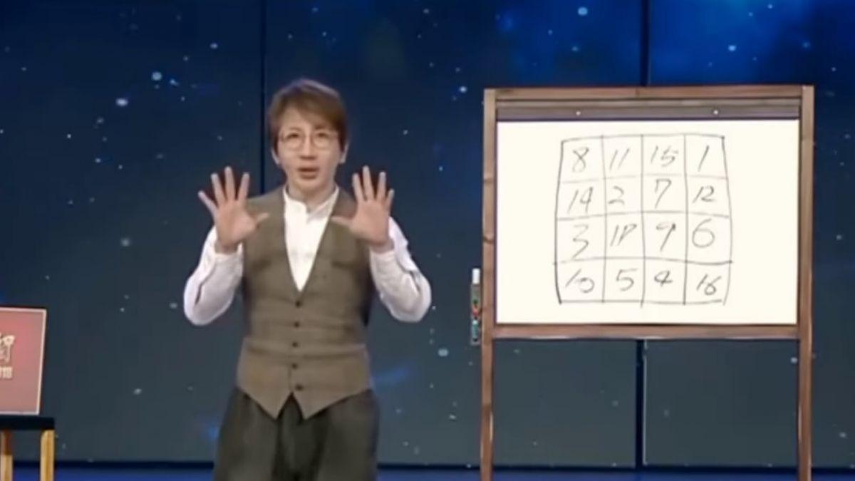 劉謙鬍子消失 6天瘦臉回春 網友:最神魔術