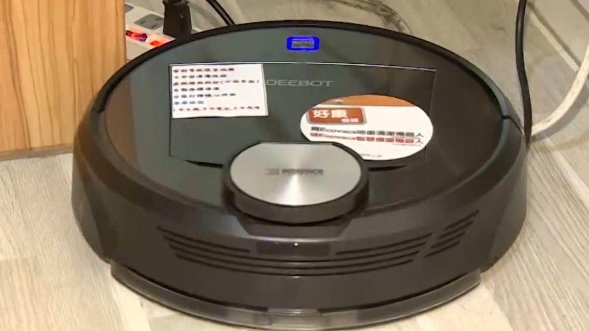 掃地機器人款式多! 平行輸入品留意「電壓」