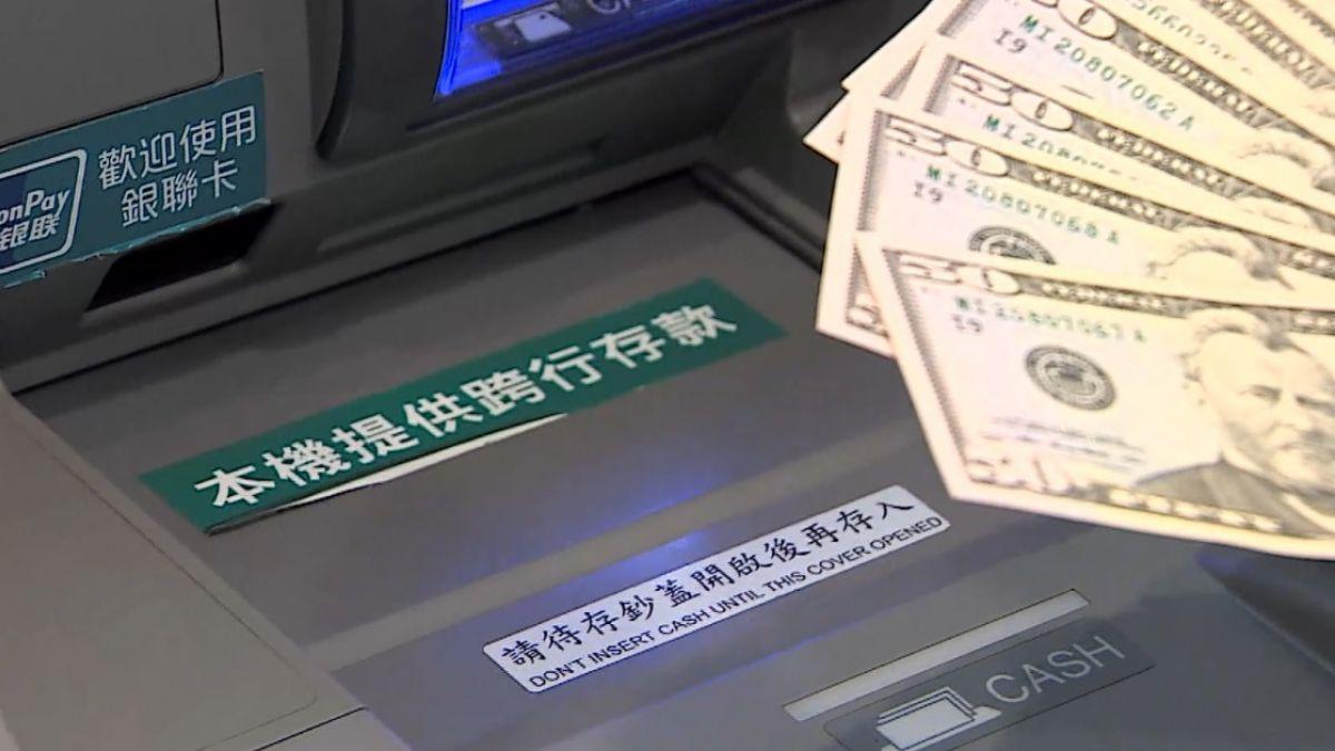 國外旅遊購物刷卡!選台幣還是當地貨幣?