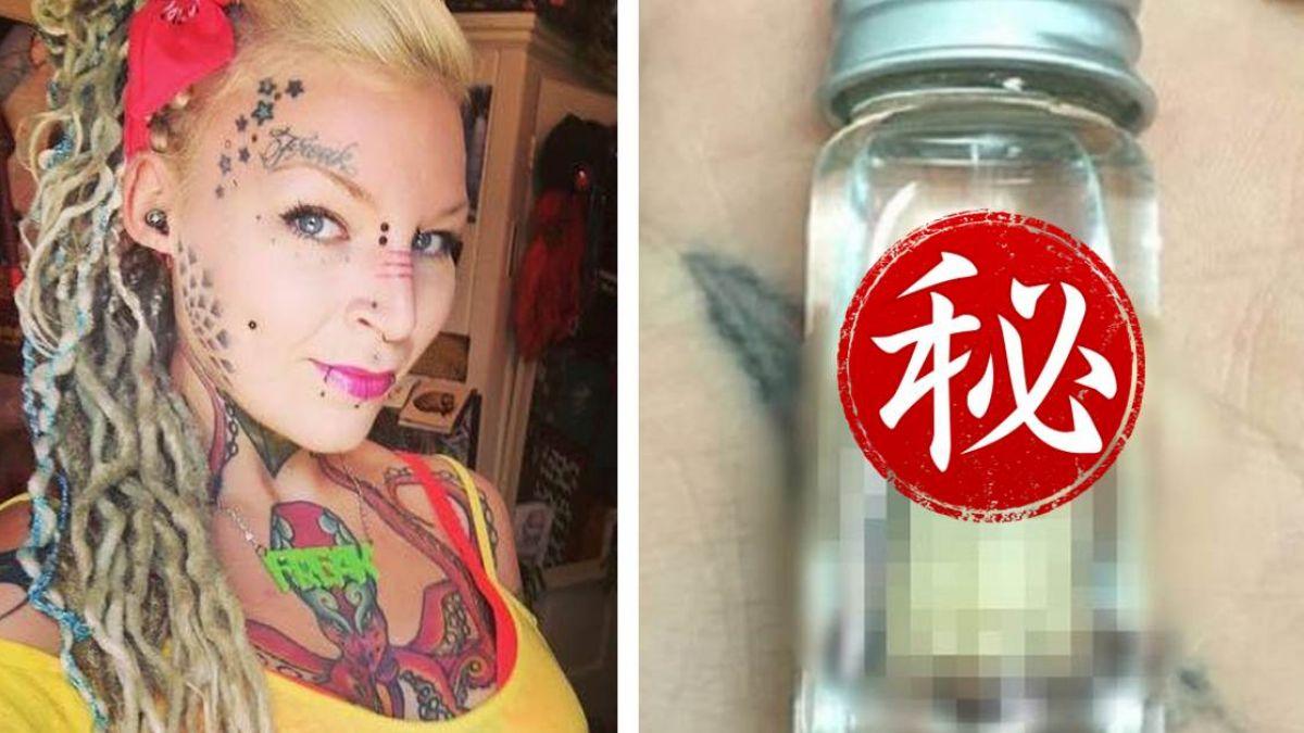 悚!女自砍小指頭冷凍1年…裝瓶當項鍊:超可愛的!