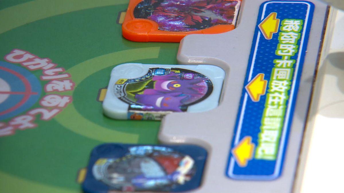 最壞身教! 3個孩子的媽 遊樂場偷寶可夢卡冊