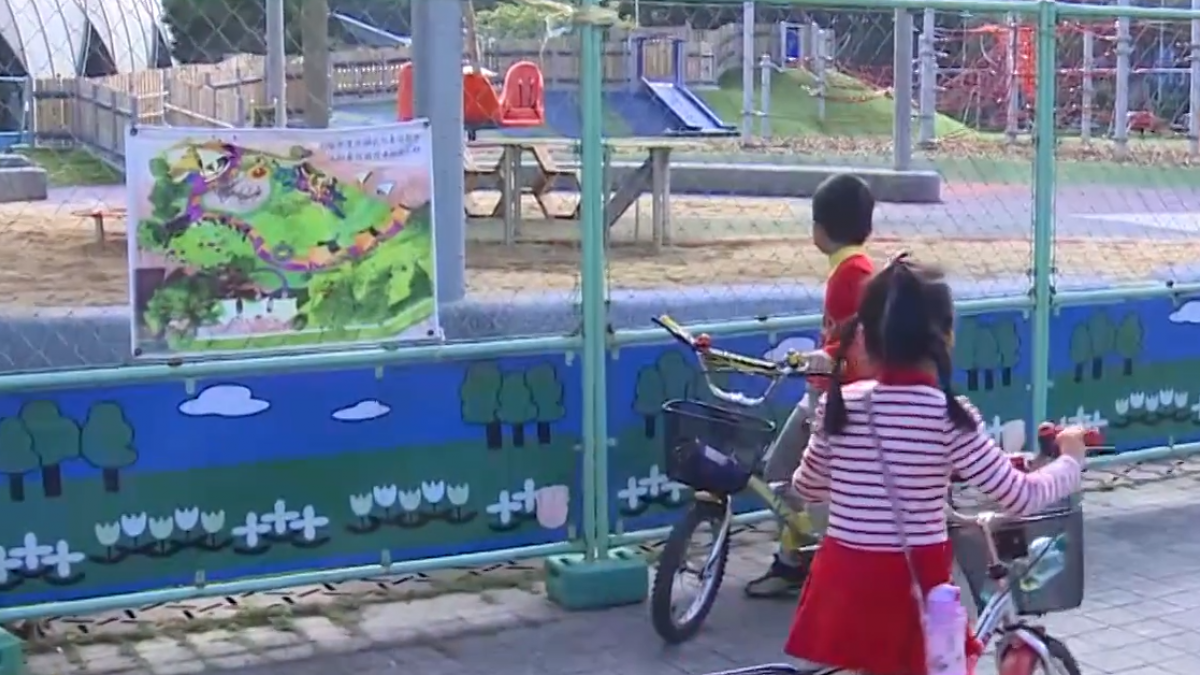 共融式公園未開放 家長帶童硬闖封鎖線