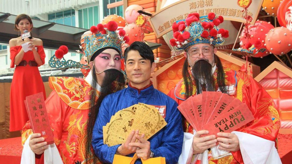結婚要發全香港紅包!郭富城承諾「有算數」 網驚:700萬起…