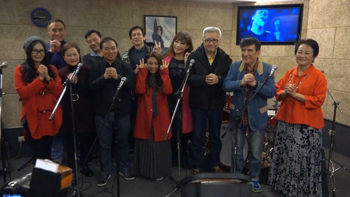 民歌43高峰會 新春開工緊鑼密鼓練團