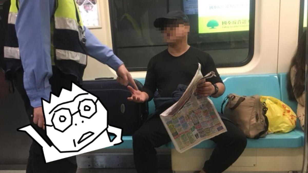 捷運1人霸占4座位!站長勸說無效 怒嗆:我要看報紙