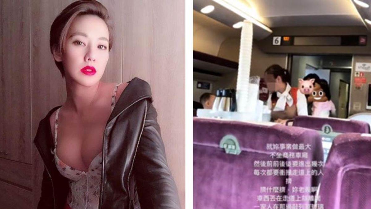 刁蠻婦罵高鐵服務員白癡 劉雨柔爆氣開嗆:垃圾!
