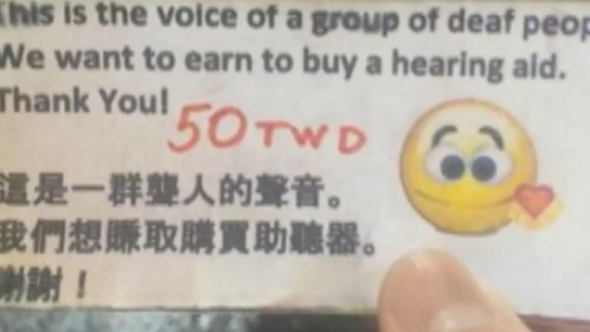 募款助聽器? 外籍男闖淡水店家 2分鐘募150