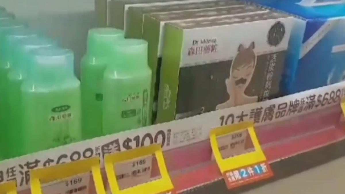 藥妝店「第2件1折」! 文字遊戲玩太超過?