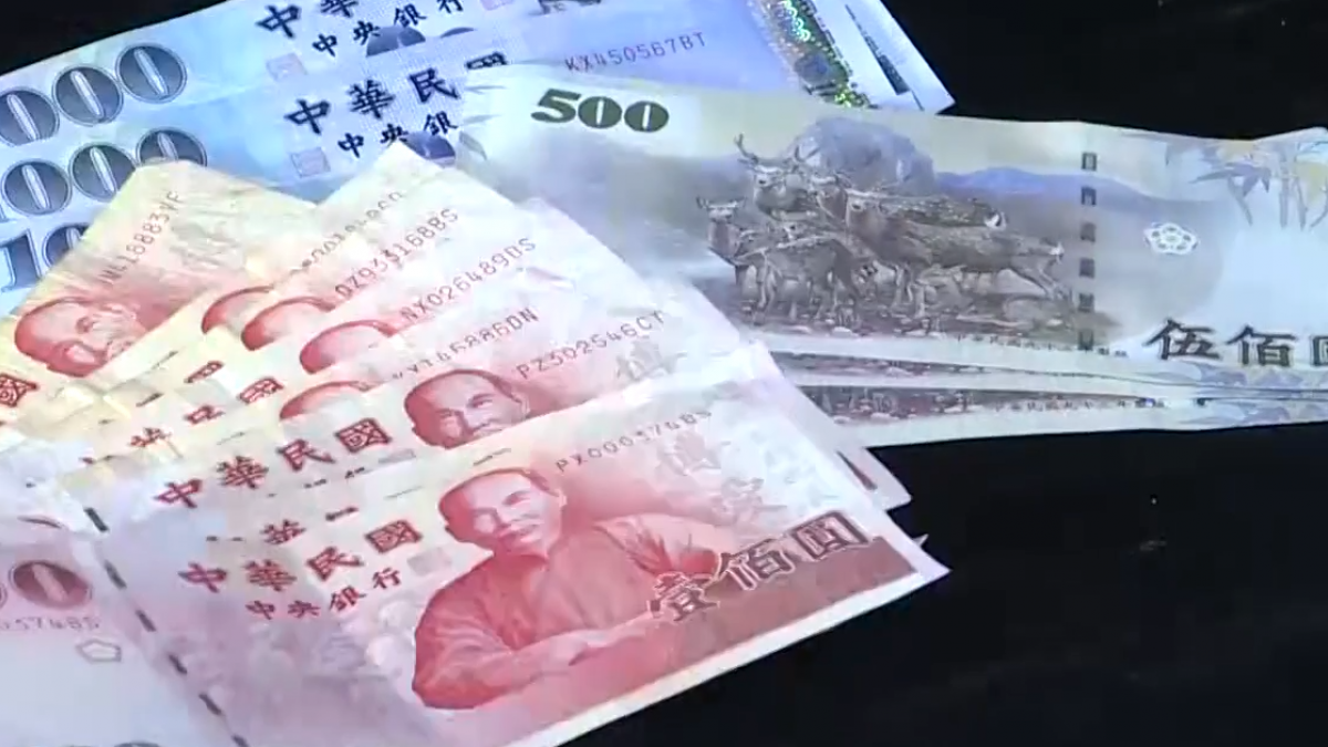中華「明」國? 「新新台幣」首獎作者:打錯字