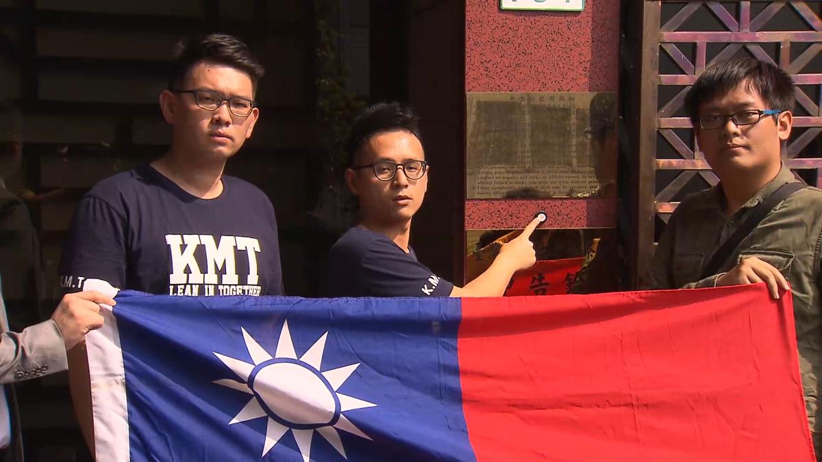 不滿潑漆、撕國旗 藍營赴自由台灣黨抗議