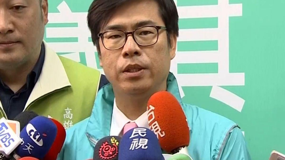 陳其邁初選民調勝出 代表民進黨參選高市長
