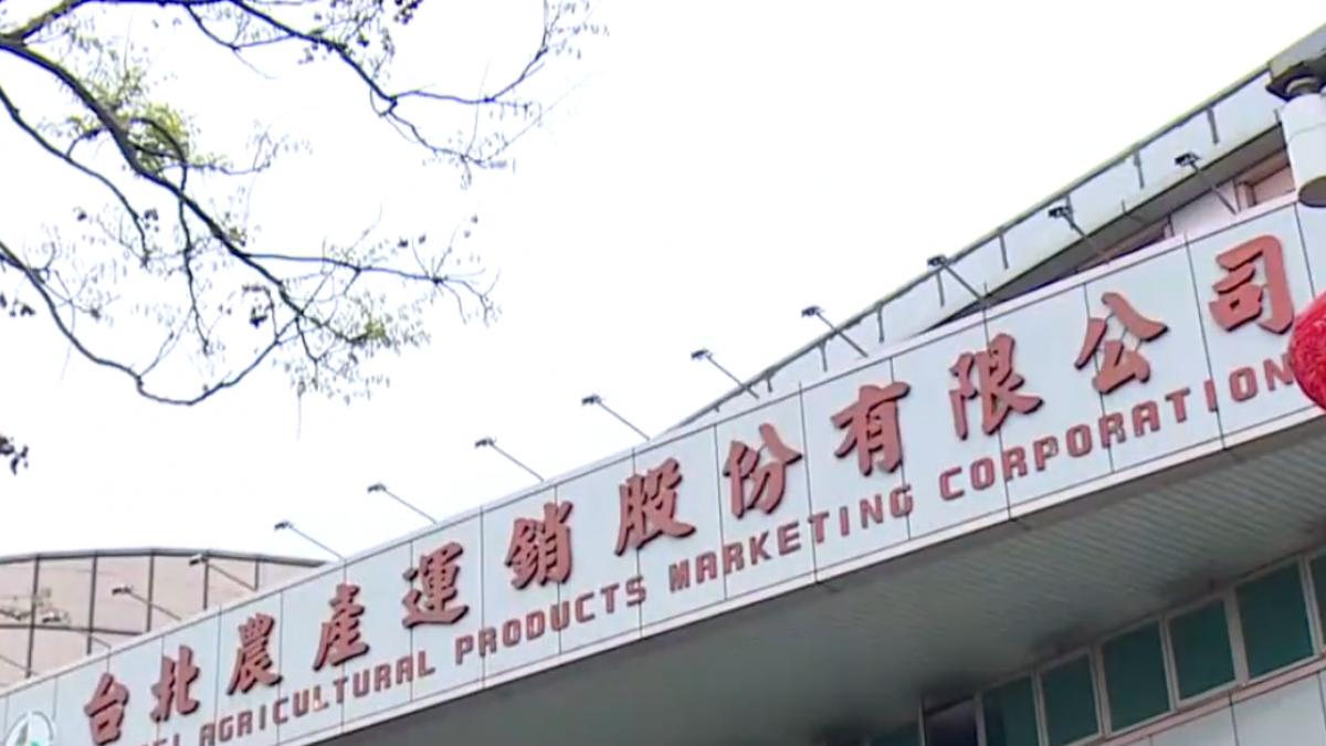 開市首日 台北批發市場菜均價19.9元