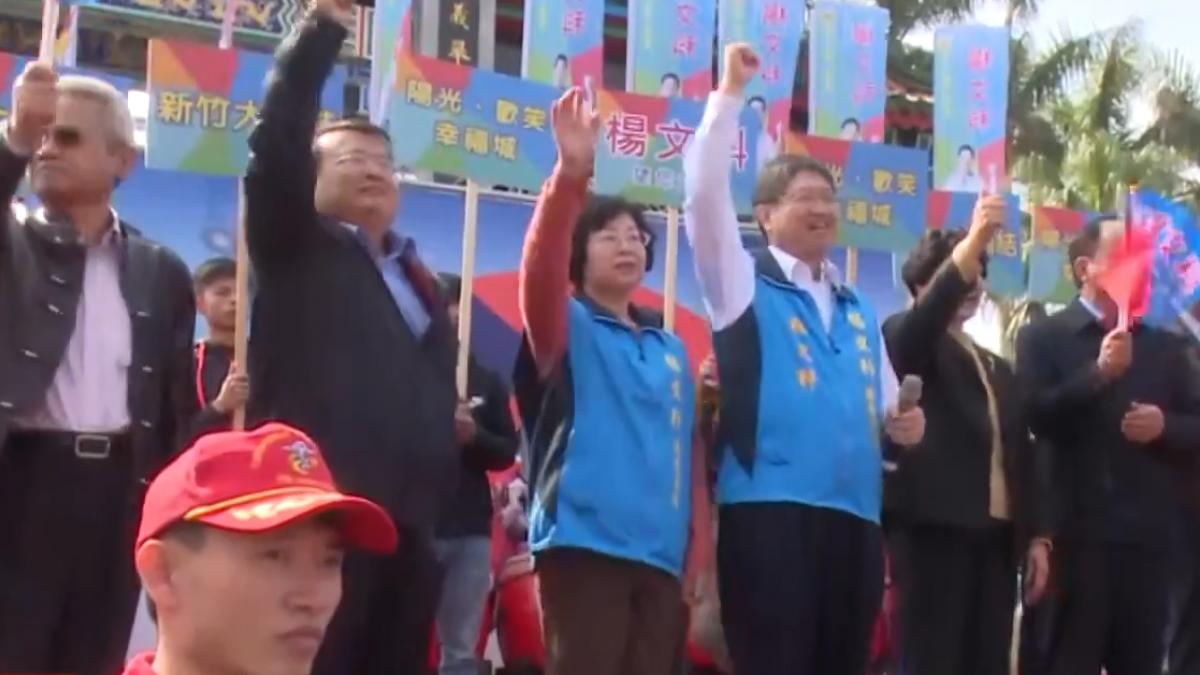 藍、綠、民國黨七人戰竹縣 竹北成關鍵選區