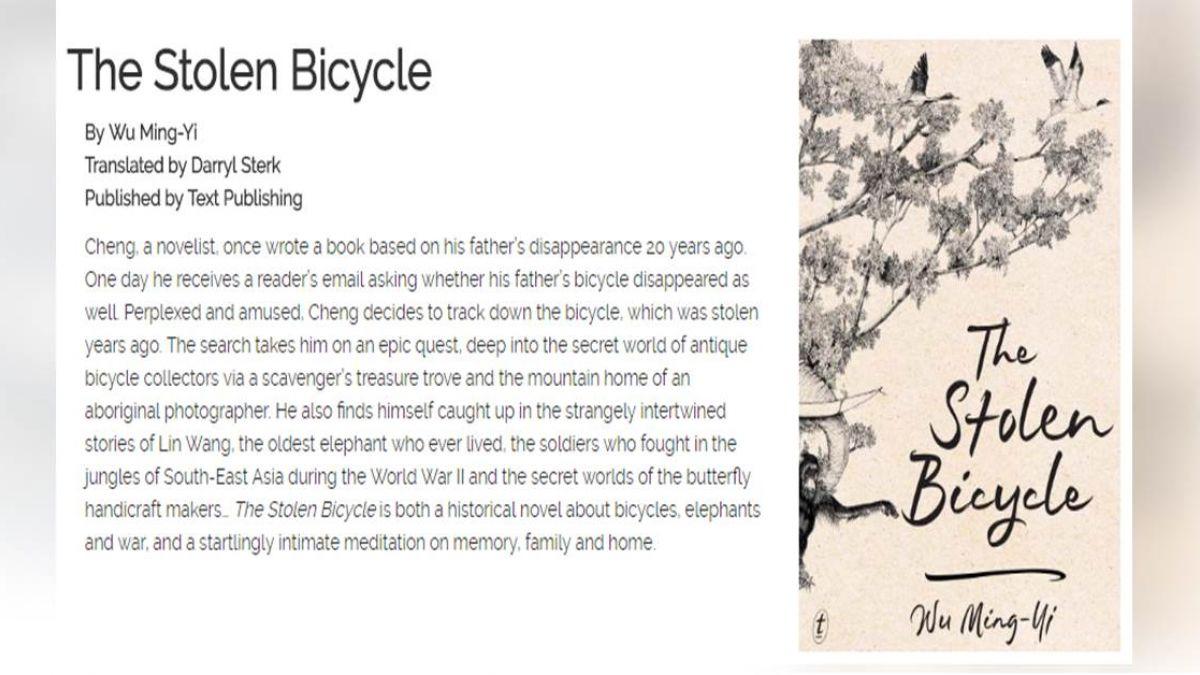 台灣作家吳明益 首位入圍國際布克獎!《單車失竊記》精彩5看點