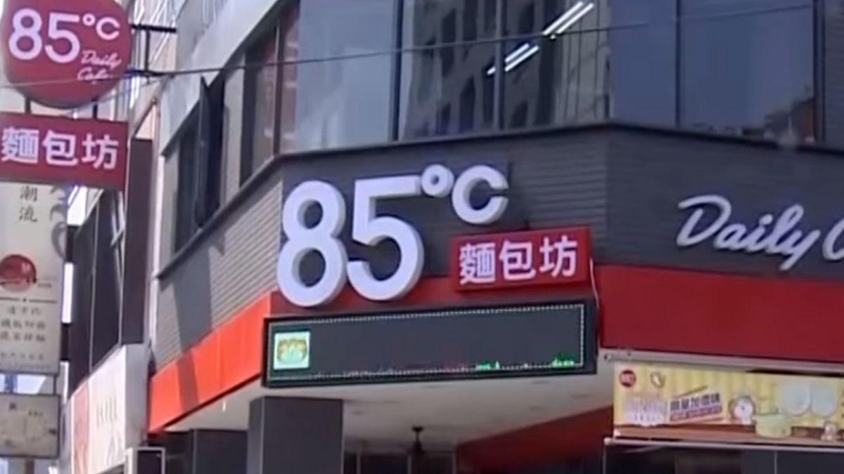 上海85度C「肉粉鬆代替肉鬆」 標示不清遭罰70萬