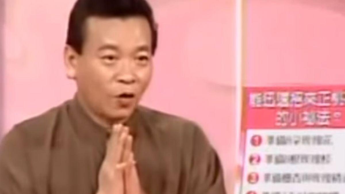命理師朱峰靖遭妻告通姦 自稱性障礙仍判賠