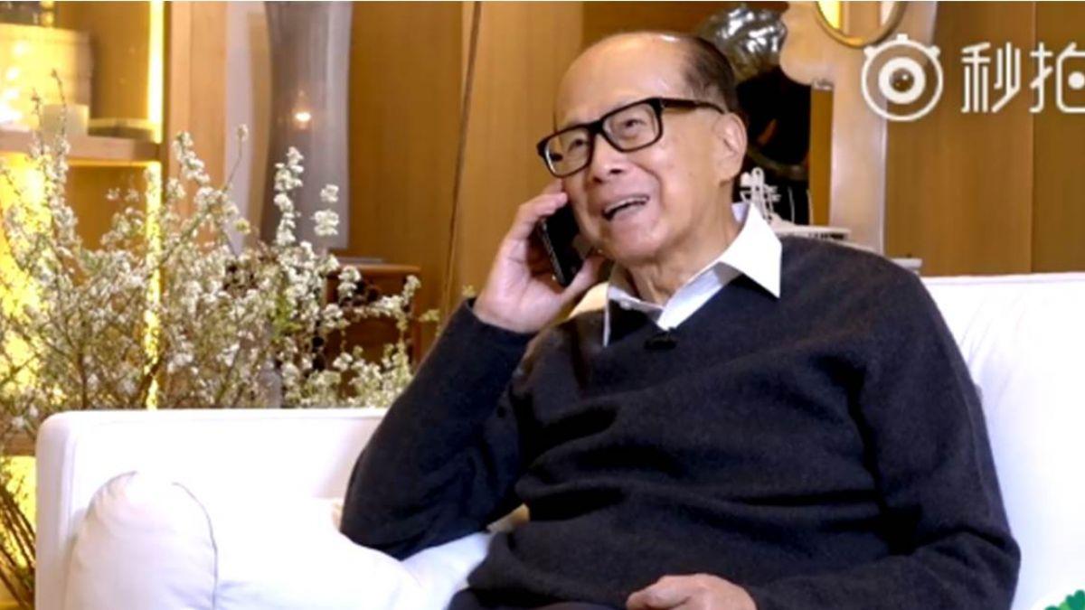 香港首富今退休?90歲李嘉誠:有什麼就會講什麼