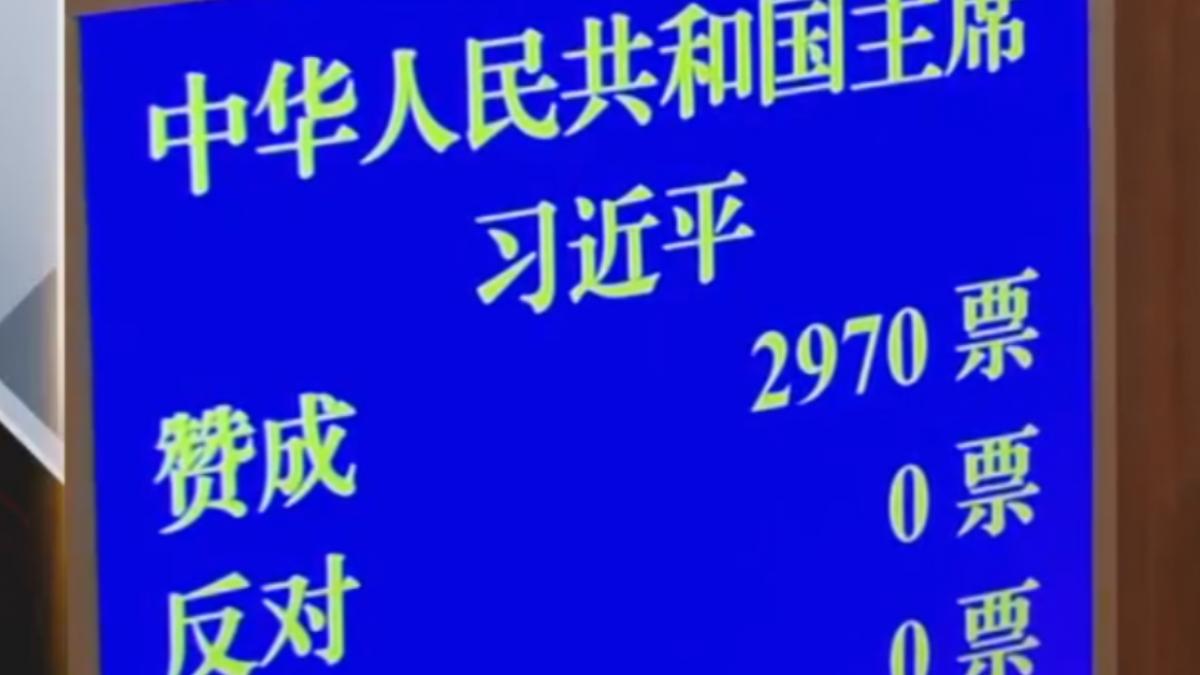 習近平2970票當選國家主席 奇!北京下首場雪