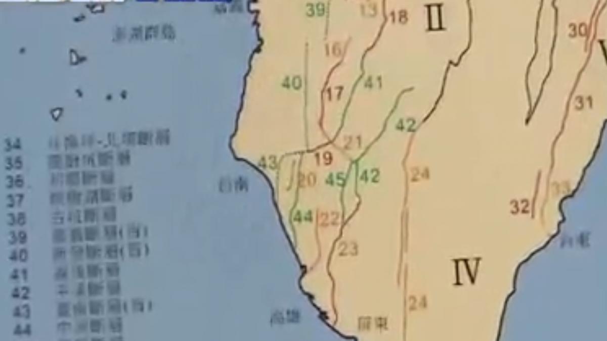 嘉義5.2地震 「地震好發區」東部轉西南?