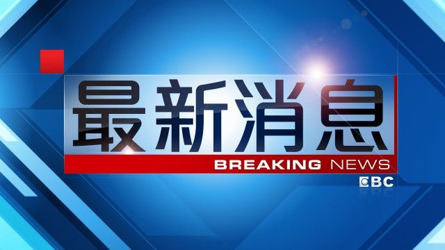 陸前參謀長房峰輝 涉行賄受賄移送軍檢
