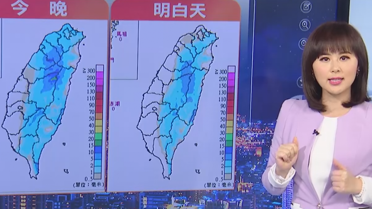 【107/04/06】鋒面今晚通過 冷氣團南下 由北到南降溫